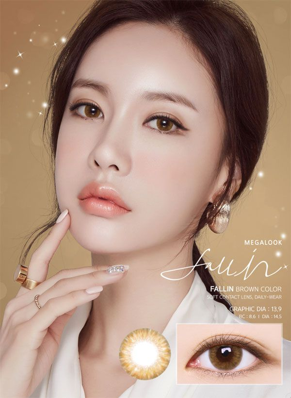LensMe Mega Look Fallin Brown Silicone Hydrogel 13.9mm