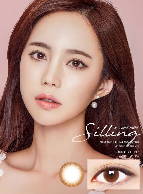 Shine-Ample-Silling-brown