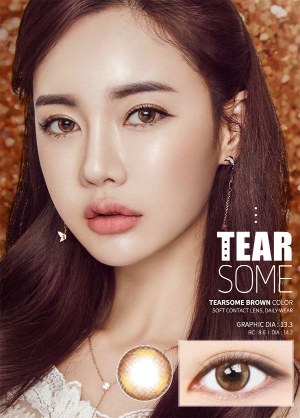 Tear-Some-Brown-review