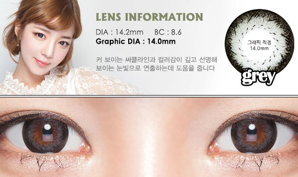 Alamode Gray circle lenses