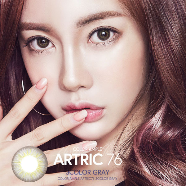 Artric 76 3 Color Gray contacts