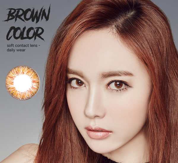 Brown Silicone Hydrogel lens