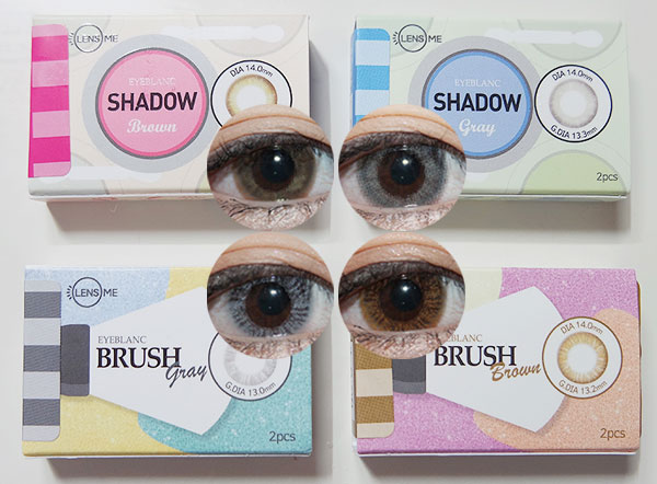 Brush Shadow HoloGram Review