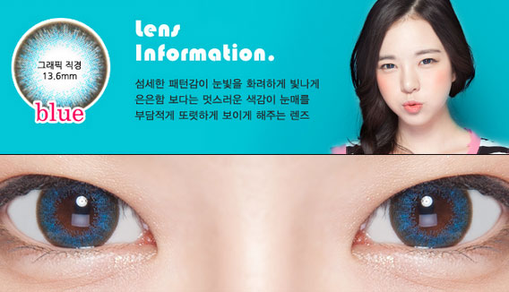 Dali Extra Blue circle lenses