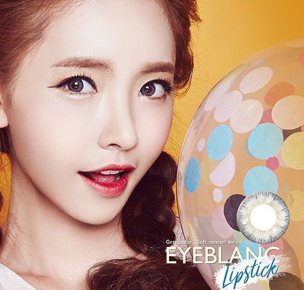 Eyeblanc Lipstick Gray contacts