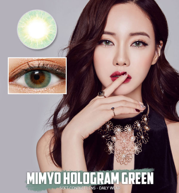 HoloGram Emerald Green