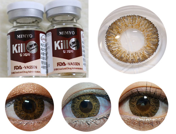 Lens Me Mimyo Kill brown lens