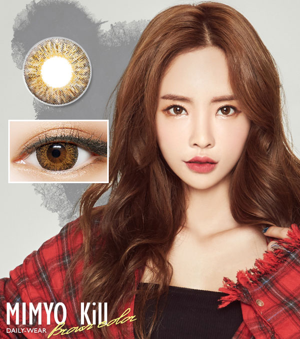 LensMe Mimyo Kill brown lens
