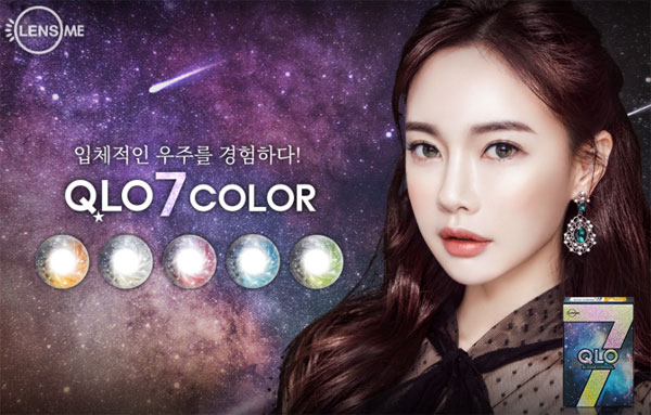 Lensme Qlo 7Color