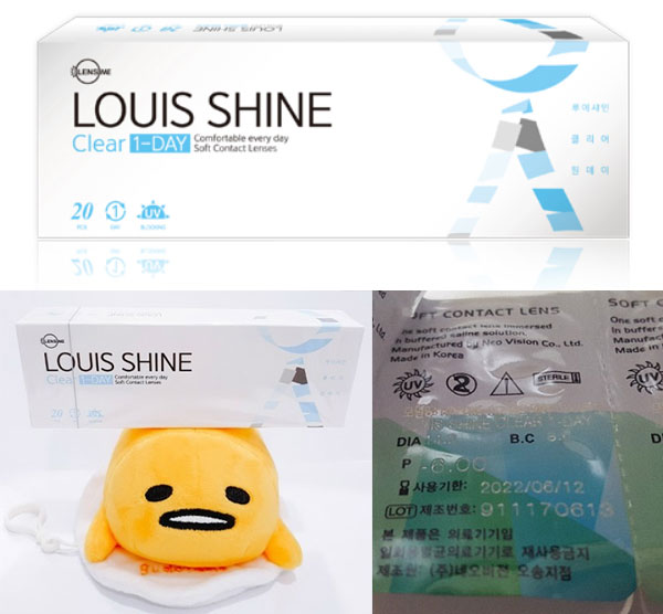 Louis Shine Clear 1day Review