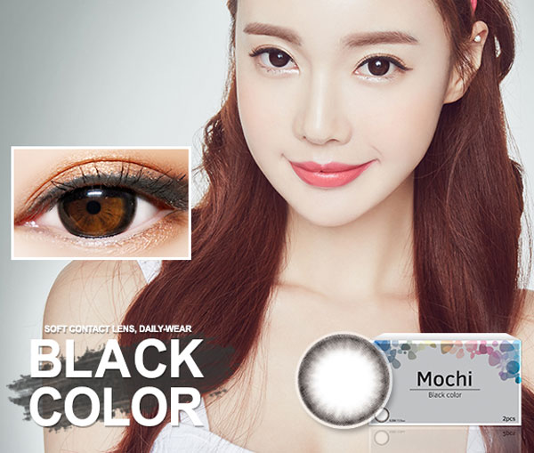 Louis Shine Mochi Black Silicone Hydrogel