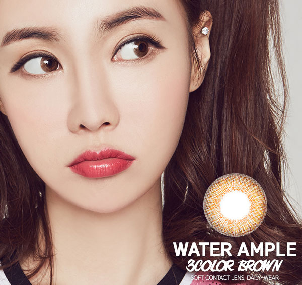 Water Ample 3 Color Brown