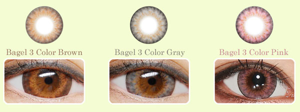 Vassen Begel Circle Lenses