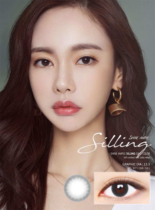 LensMe Shine Ample Silling Gray Silicone Hydrogel 13.3mm