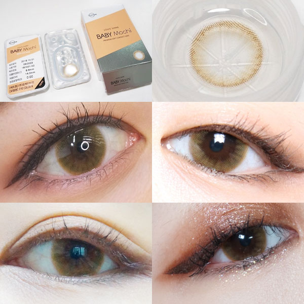 [Lens Me] Louis Shine Baby Mochi Brown 13.1mm