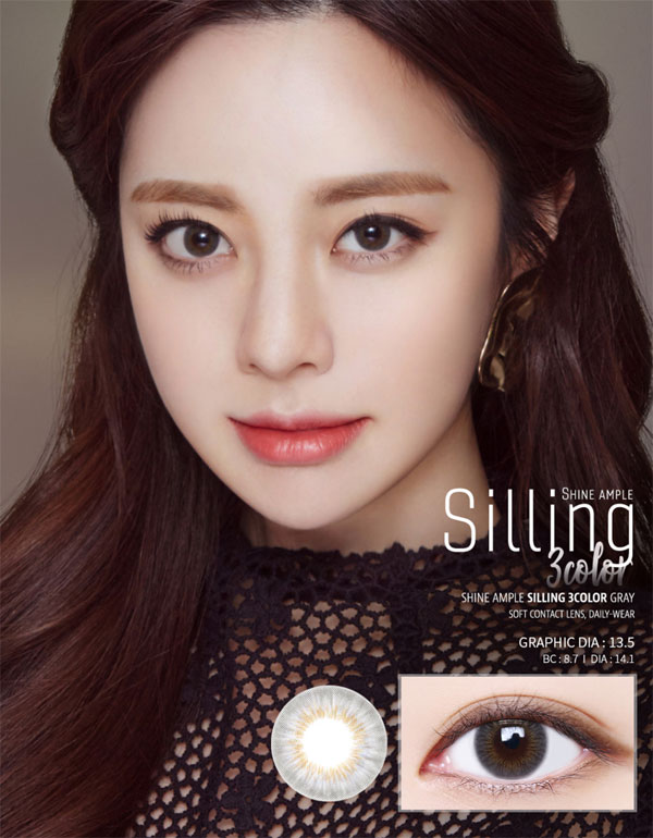 Shine Ample Silling 3Color Gray Silicone Hydrogel 13.5mm