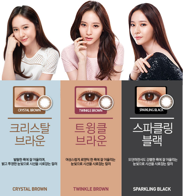 Bausch & Lomb Lacelle contact lenses
