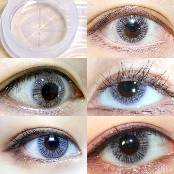 Artric 76 Gray contacts review