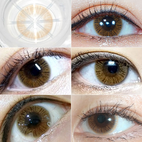 Artric 76 Brown contacts review