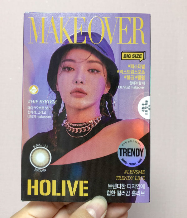 Makeover Holive Brown review