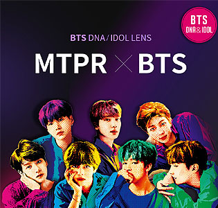 BTS DNA IDOL Contacts