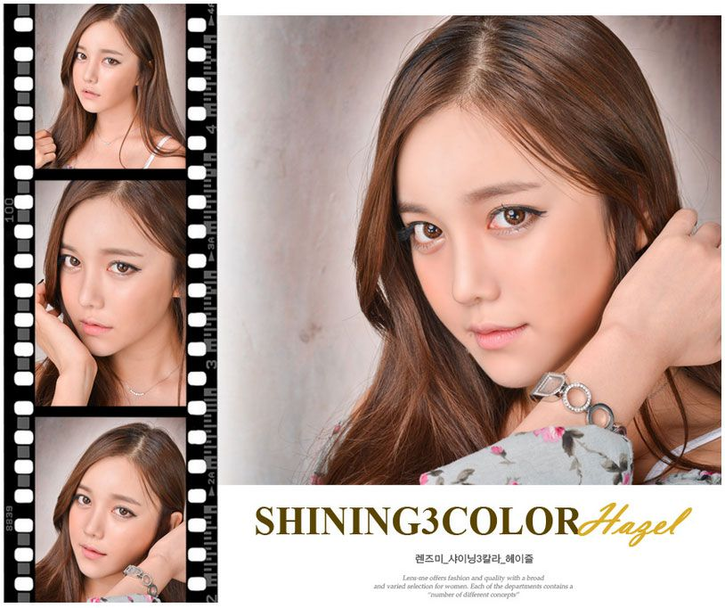 [LensMe] Shining 3 Color HZ Brown